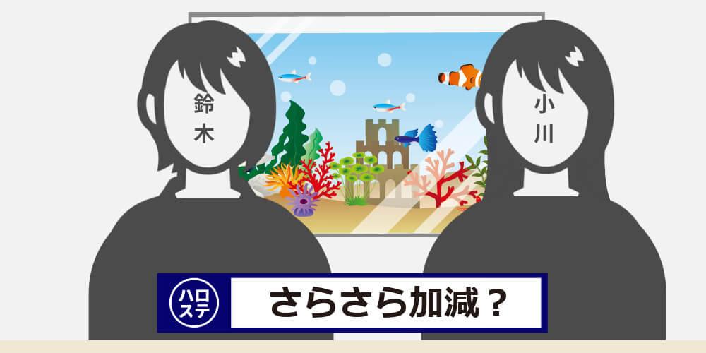YouTubeハロステテロップ芸1