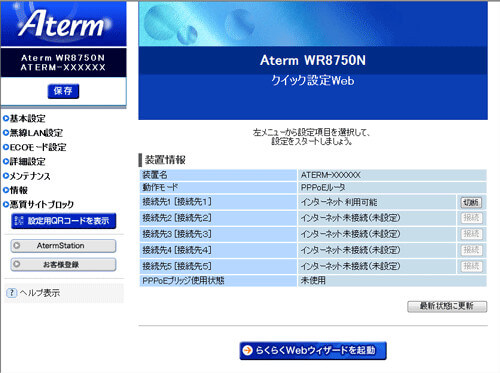 1aterm-menu