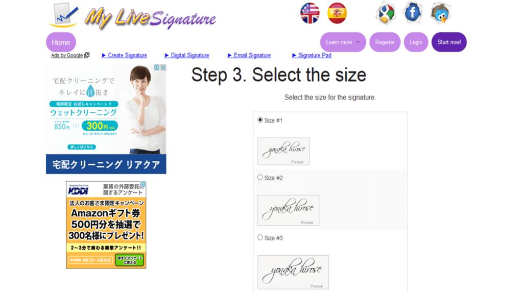 4My live signature