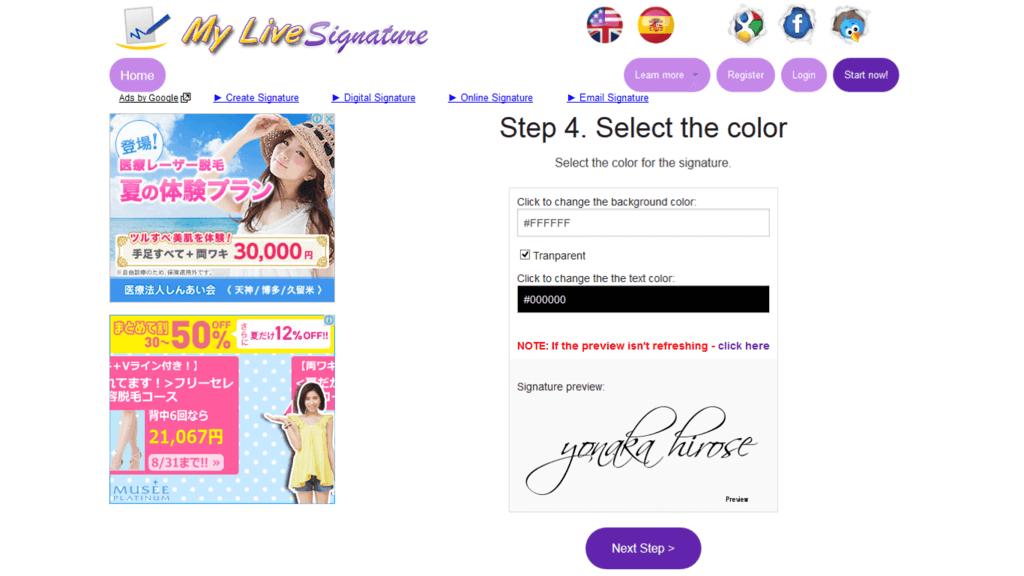 5My live signature