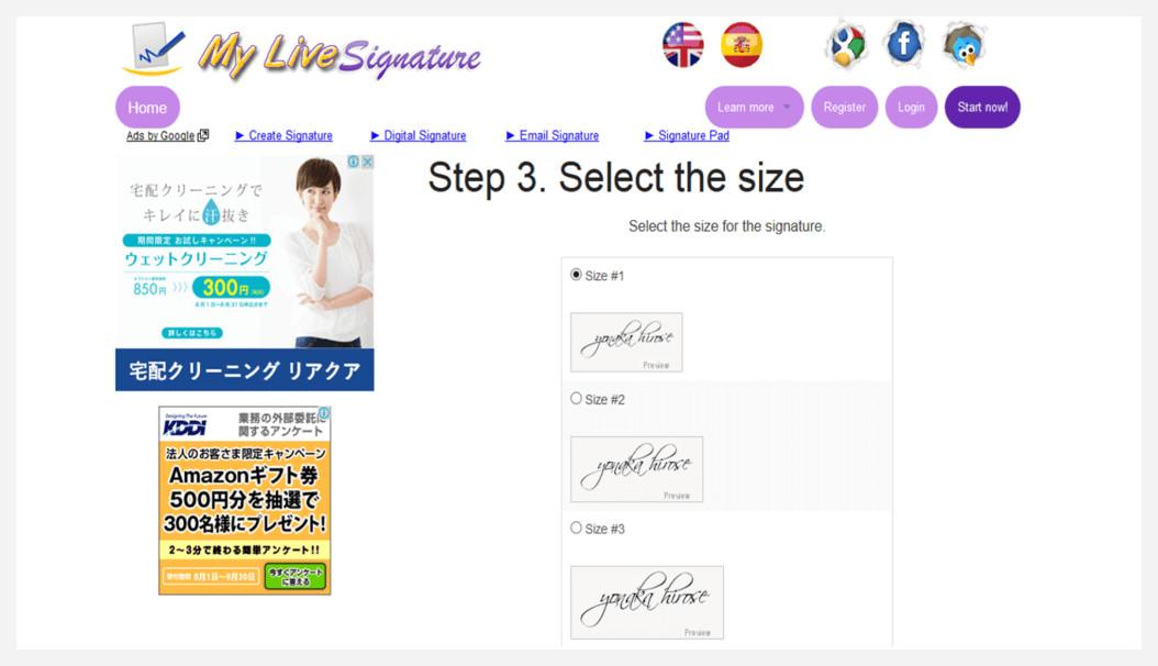 4_My-live-signature手順