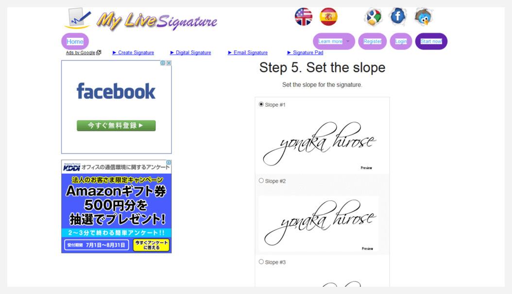 6_My-live-signature手順