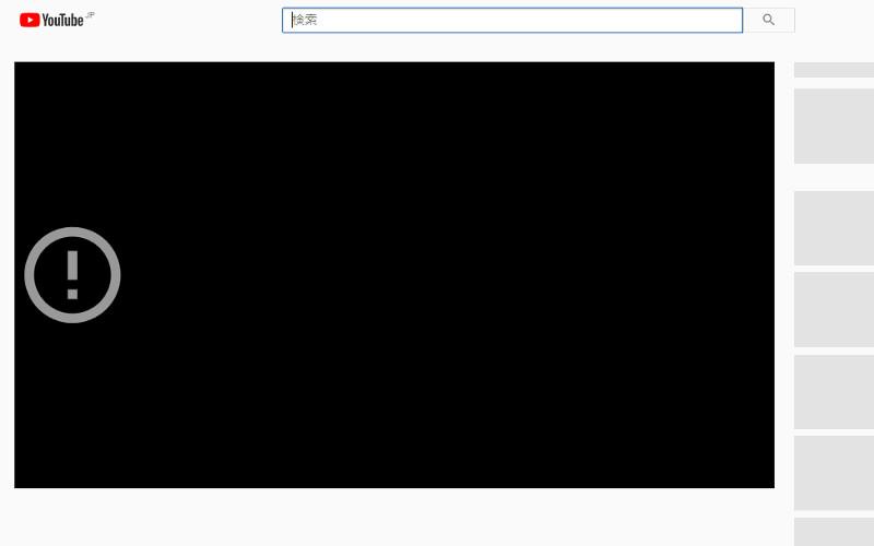 YouTube著作権侵害動画報告イメージ10
