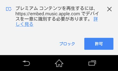 iTunesアフィリエイトリンクコード生成方法7