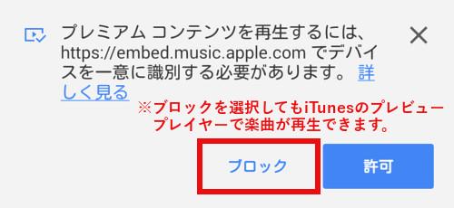 iTunesアフィリエイトリンクコード生成方法8