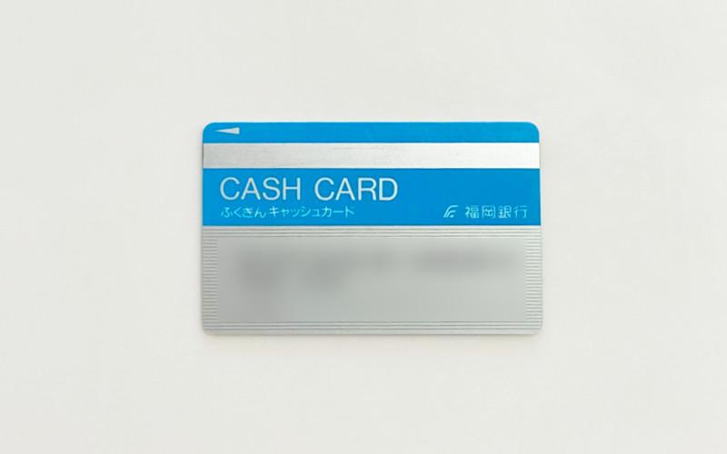 福岡銀行_キャッシュカード