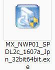 16MX_NWP01_SPDL2c_exe