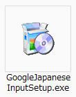 4GoogleJapaneseInputSetup_exe