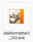 7diskformatter2_102_exe