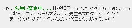 佐藤優樹ファンスレ227_568