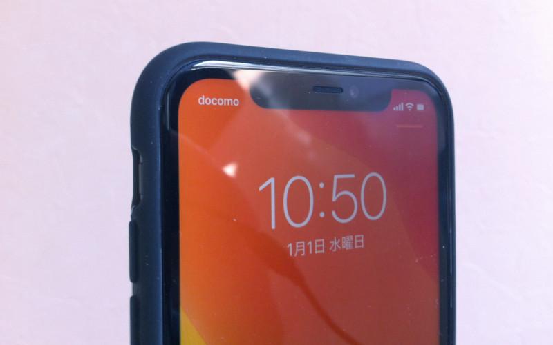 7_iphone11_シリコンケースELECOM_PM-A19CSCBK装着後上