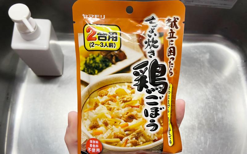ちょい炊き鶏ゴボウ_パッケージ表
