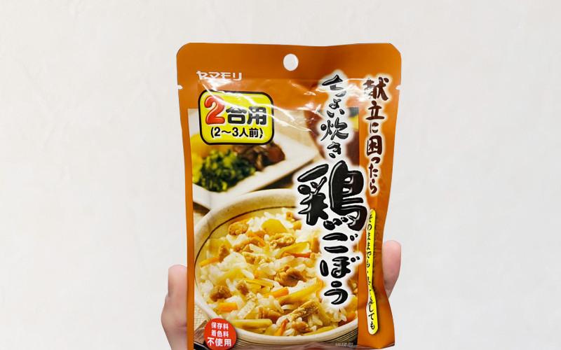 ヤマモリ_ちょい炊き鶏ごぼう外装表
