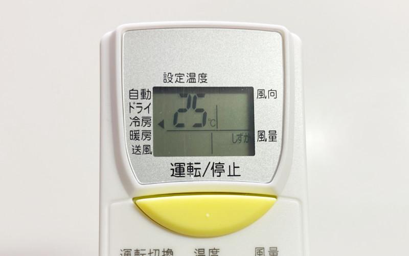 ダイキンエアコンリモコン代替_ARC446A3液晶