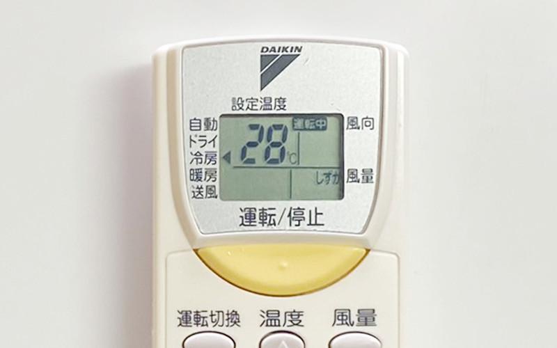ダイキンエアコンリモコン純正_ARC446A3液晶ル