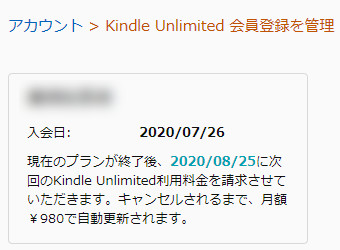 Kindle Unlimited_1