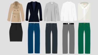 10着のファッションアイテム一覧画像